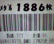 20060127174813