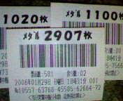 20060129191215
