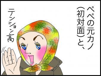 1510a_convert_20081015024151.jpg
