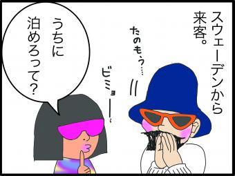 1510b_convert_20081015024043.jpg