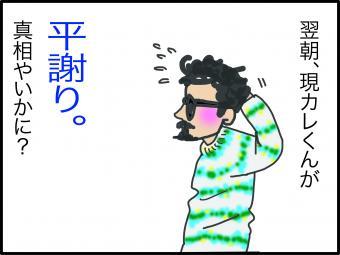 2310b_convert_20081023235039.jpg