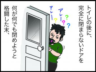2310c_convert_20081023235117.jpg