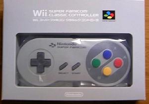 Wiiconsfc02.jpg