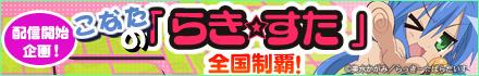 header_banner.jpg