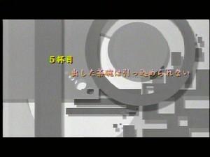 minamikeokwari0501.jpg