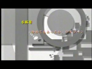 minamikeokwari0602.jpg