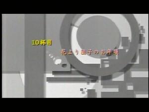 minamikeokwari1001.jpg