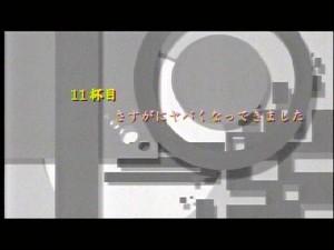minamikeokwari1101.jpg