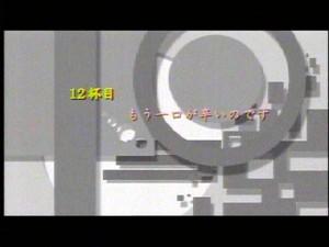 minamikeokwari1201.jpg