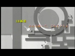 minamikeokwari1302.jpg