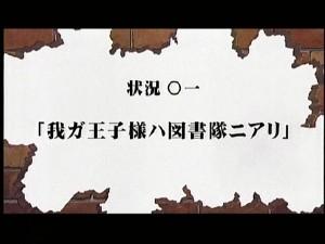 tosyokan0104.jpg