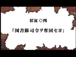 tosyokan0402.jpg