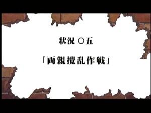 tosyokan0502.jpg