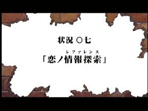 tosyokan0702.jpg