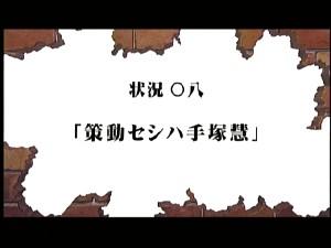 tosyokan0802.jpg