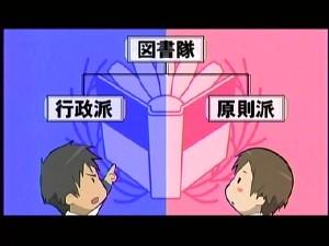 tosyokan0803.jpg