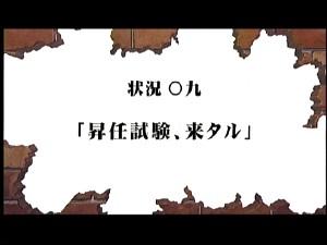 tosyokan0901.jpg