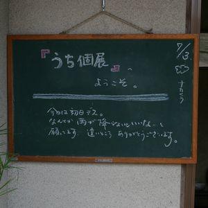 200907 uti1