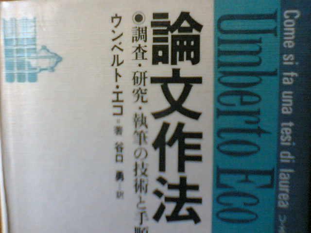 20050831160306