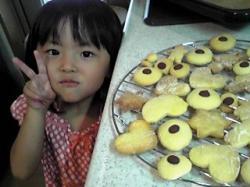 敬老の日にクッキー