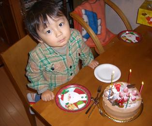 イブのケーキとユウト