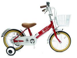 yuto-bike.jpg