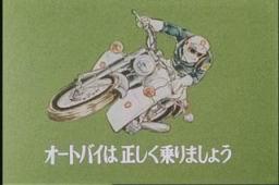 bikephoto001.jpg