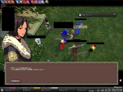 mabinogi_2008_10_21_002.jpg