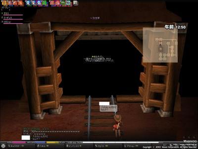 mabinogi_2008_11_07_003.jpg