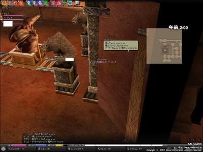 mabinogi_2008_11_07_006.jpg