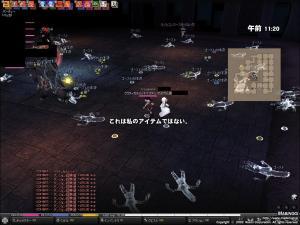 mabinogi_2008_11_27_002.jpg