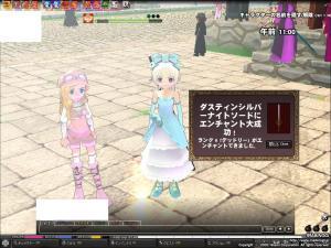 mabinogi_2008_12_03_003.jpg