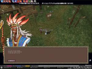 mabinogi_2009_08_25_086.jpg