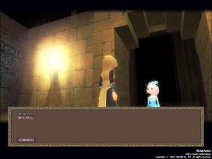 mabinogi_2009_08_25_092.jpg