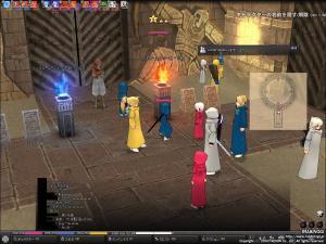 mabinogi_2009_09_23_005.jpg