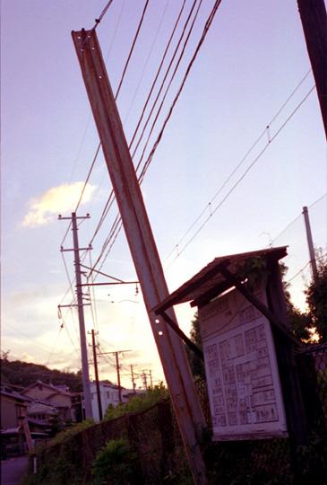 20060818191624.jpg