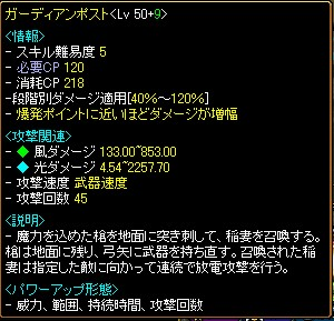 20050620221049.jpg