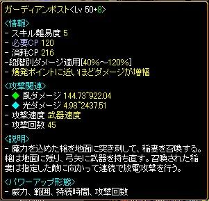 20050620221200.jpg