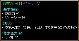 20050620223709.jpg