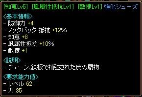 20050620223741.jpg