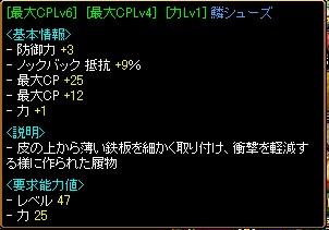 20050620223802.jpg