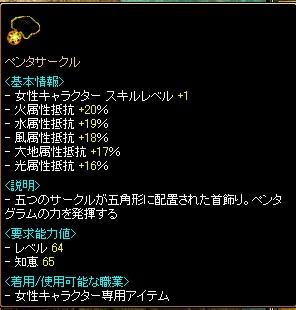 20050706121420.jpg
