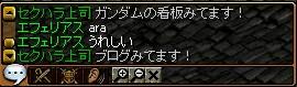 20050706164349.jpg