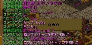 20050730032448.jpg