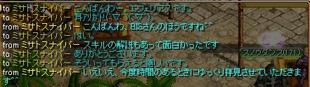20050809005449.jpg