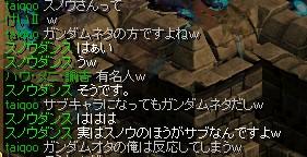 20050809005456.jpg