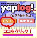 20051125225208.jpg
