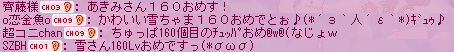 2008101902.png