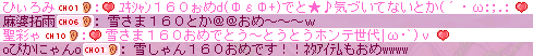 2008101904.png