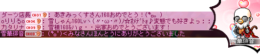 2008101909.png
